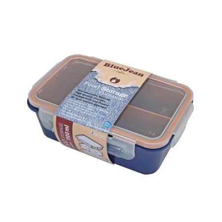 กล่องถนอมอาหาร รุ่น Blue Jean 177DV - Indigo