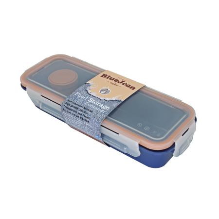 กล่องถนอมอาหาร รุ่น Blue Jean 179Q - Indigo